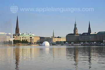 Hamburg vom See aus gesehen