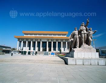 Monumental Beijing