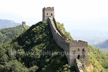 View of Great Wall
