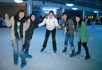 Ice skating excursion