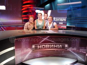 Excursion to TV studios