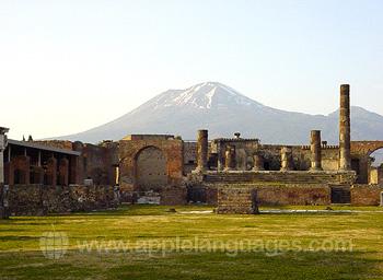 Die nahegelegenen, römischen Ruinen