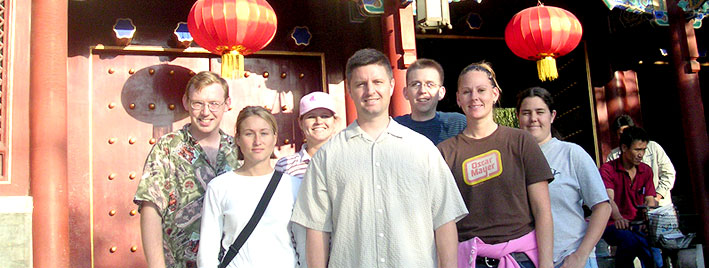 Sprachschüler erkunden Peking