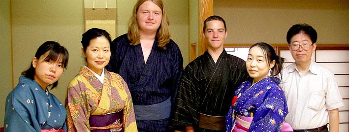 Japanisch in Fukuoka