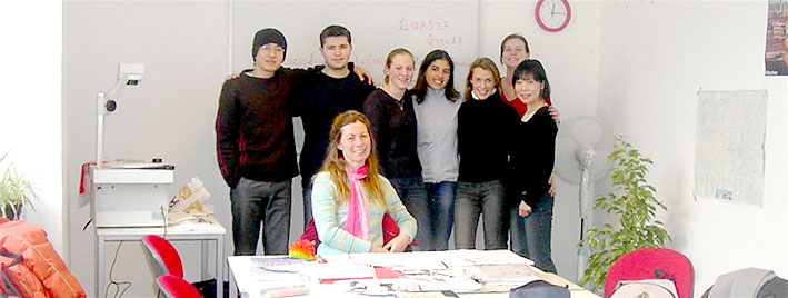 Deutsches Klassenzimmer in München