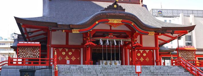 Japanischschule in Tokio