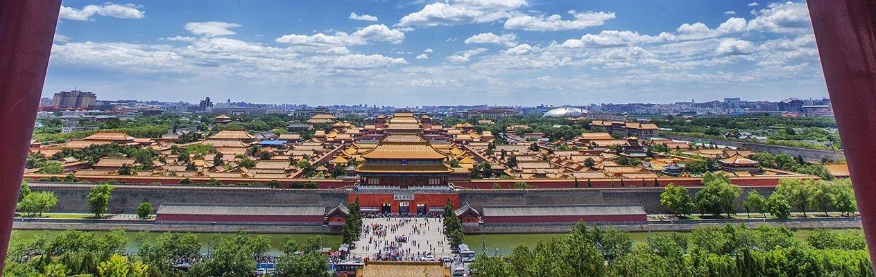 Ausblick auf die Verbotene Stadt in Peking