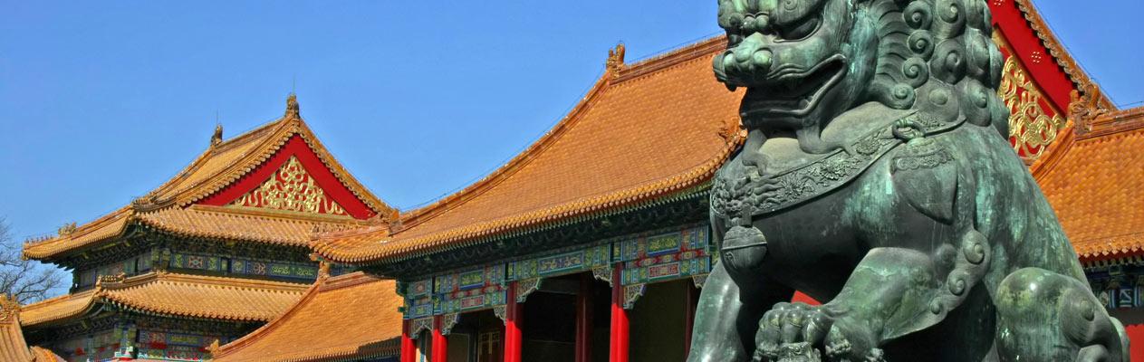 Die Verbotene Stadt, Peking
