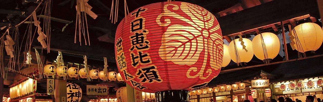 Japanischer Lampion