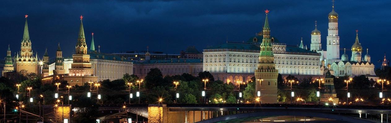 Moskau, Russland bei Nacht